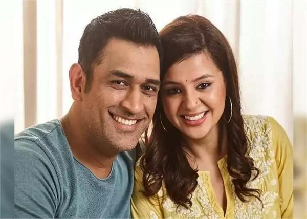 ipl 2020  mahendra singh dhoni  wife sakshi  miss  video