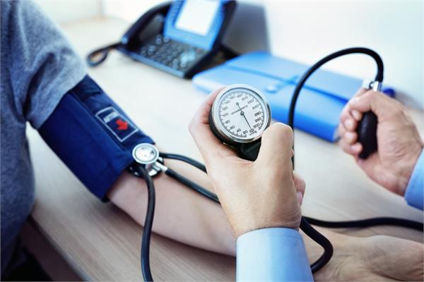 eliminate the problem of high blood pressure