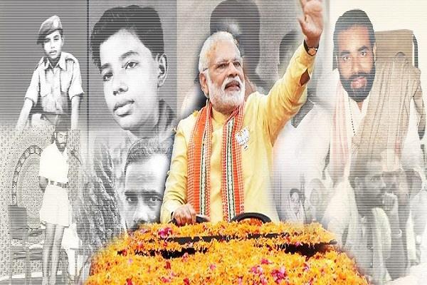 narendra modi happy birthday