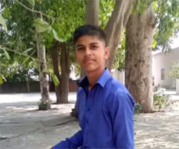 jalandhar cantt nri son murder