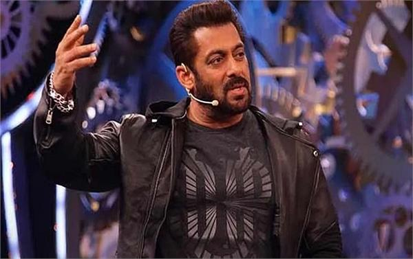 salman khan whopping amount of rs 250 crore for bigg boss 14