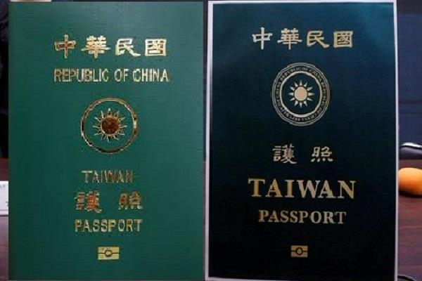 taiwan new passport