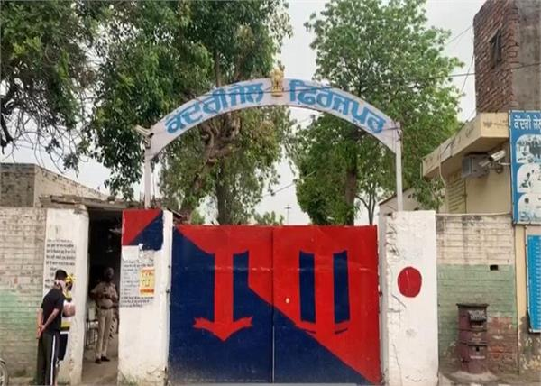 central jail mobile phone firozpur