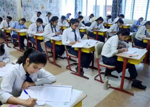 haryana schools children guidelines 21 september
