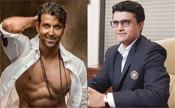 sourav ganguly hilarious advice for hrithik if he wants to feature in his biopic