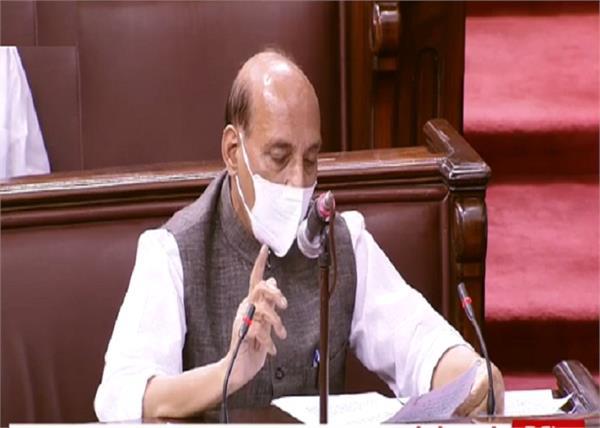 rajnath singh statement china issue in rajya sabha