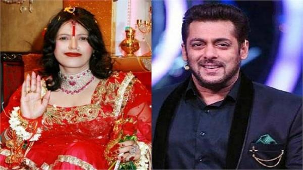 radhe maa fees for bigg boss 14