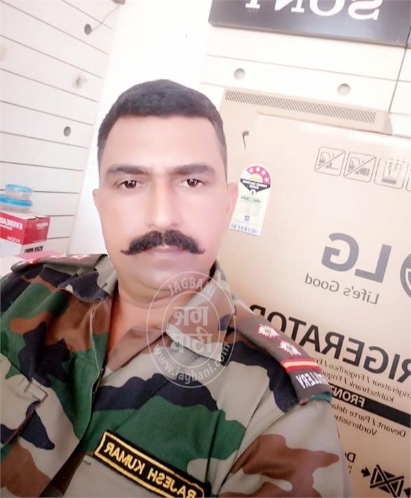 pakistan shooting rajesh kumar subedar martyr