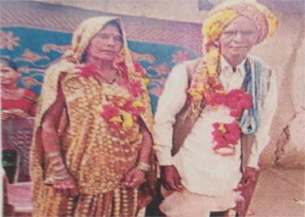 madhya pradesh elderly love children marriage
