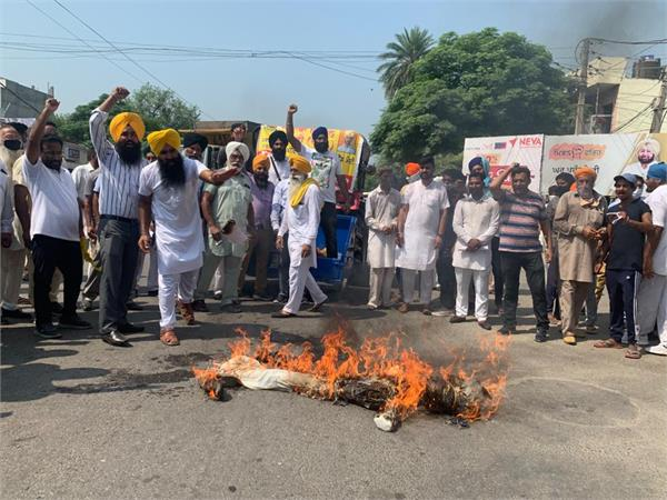 doaba farmers committee protest