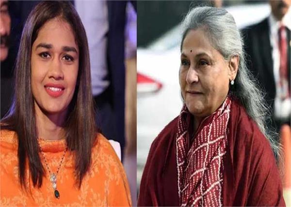 wrestler babita phogat jaya bachchan ravi kishan sushant singh rajput parliament