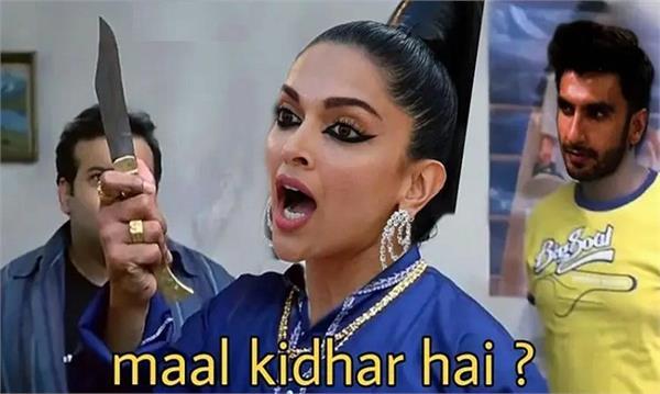 twitter trends   maal hai kya    memes after deepika padukone