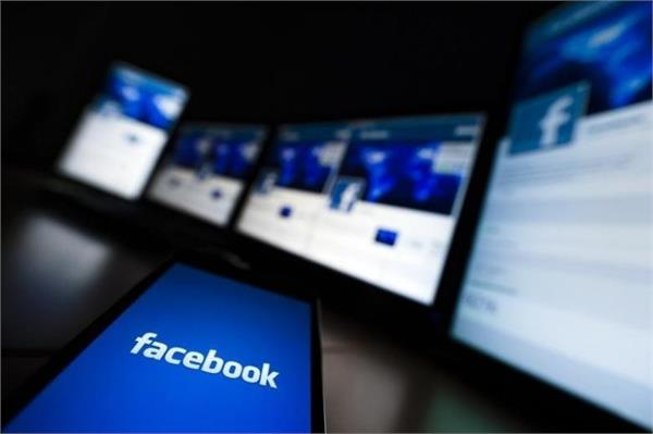 facebook may face sue of more than 40 us states next week