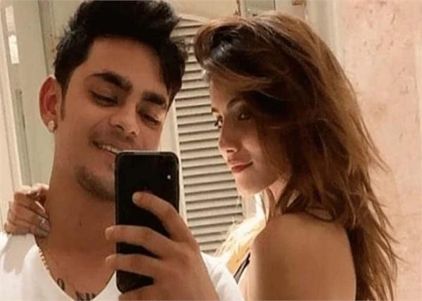 ipl 2020 ishan kishan mumbai indians girlfriend instagram message