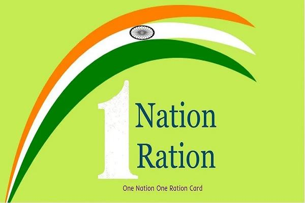 now these ration card holders will have to pay to update