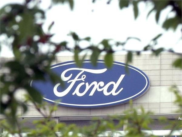ford in trouble  will cut 1 400 jobs