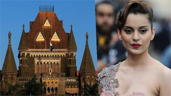 kangana ranaut  s lawyer files plea in bombay high court against
