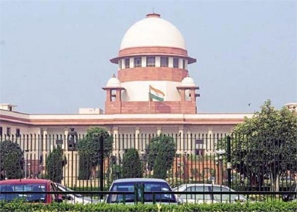 supreme court covid 19 civil service examination 2020 adjourned