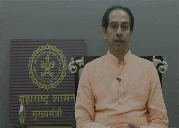 uddhav thackeray press conference on today
