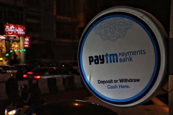paytm app removed from play store