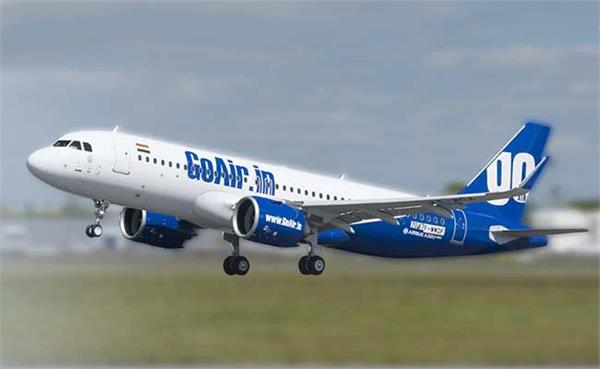 goair enters into agreement with stamz healthcare