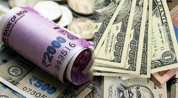 ruepe dollar
