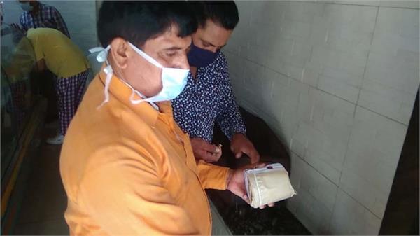 jalandhar  center town  food supply department  raid