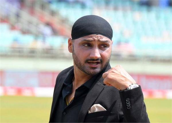 agriculture bills  cricketer harbhajan singh  farmers  support