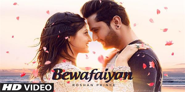 roshan prince latest punjabi song   bewafaiyan   released