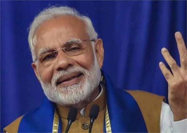 prime minister narendra modi savings auction 103 crore donation
