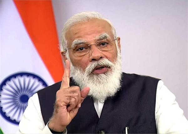 prime minister narendra modi jammu and kashmir police covid 19