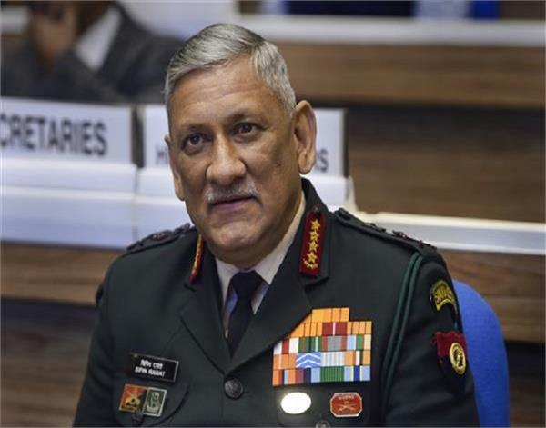 new delhi  general bipin rawat  big statement