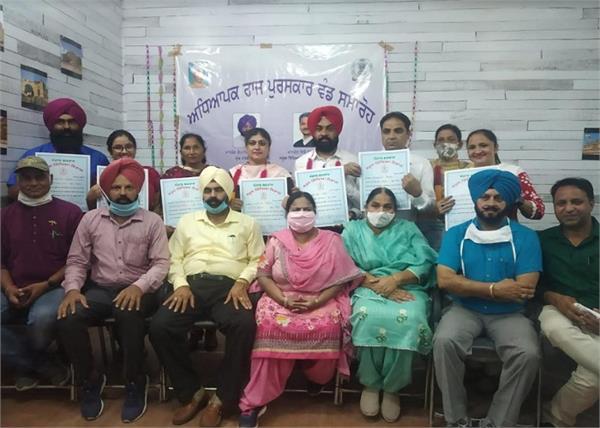 department of education sangrur teacher s day honored