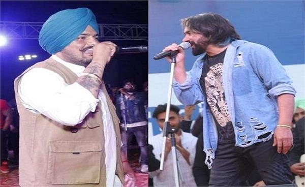 sidhu moose wala and babbu maan controversy reacts grounder n brothers