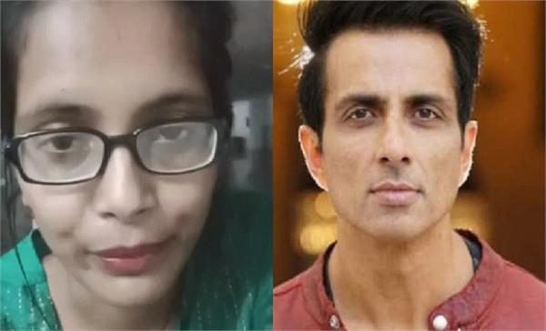 actor sonu sood initiative bihar student was