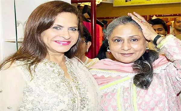 ramola bachchan status is not less than amitabh bachchan wife