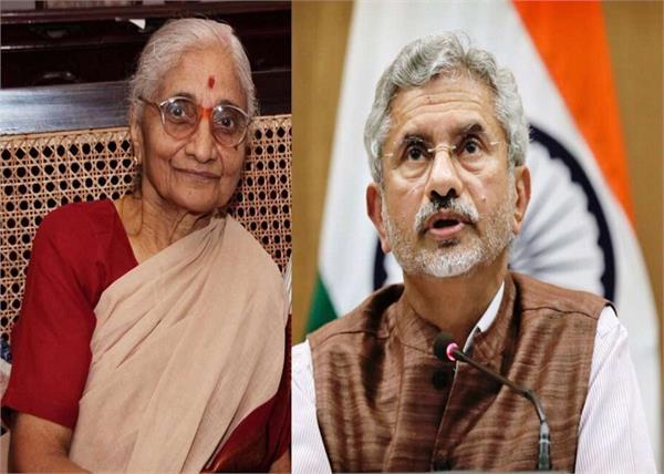 external affairs minister jaishankar  s mother dies