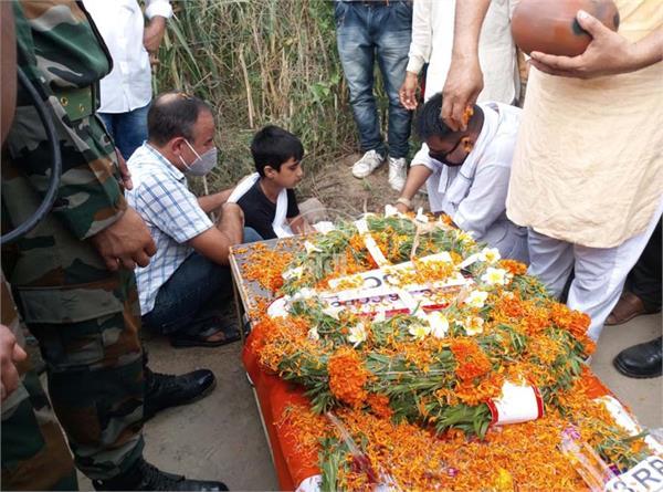 pakistan shooting rajesh kumar subedar martyr funereal