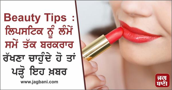 beauty tips lipstick fades brush