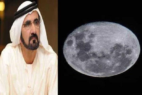 moon mission spacecraft