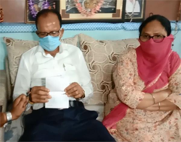 amritsar  passport  family