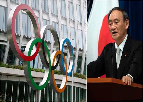 japan  olympics  paralympics  commitment  prime minister yoshihide suga