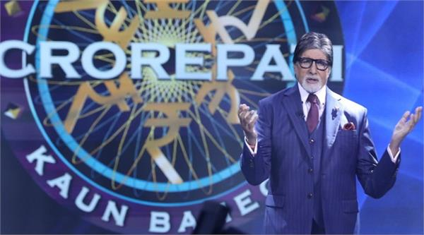 kbc season 12 starting today  these things will be kept in mind