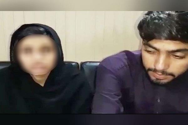 pakistan  jagjit kaur  family