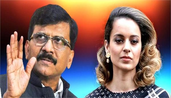 sanjay raut twitter argument with kangana ranaut comments on mumbai police