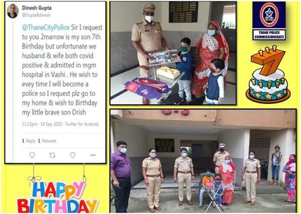 maharashtra hospital parents corona virus police officer child birthday
