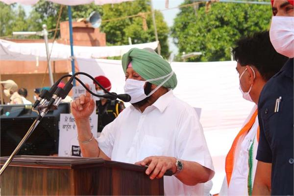 captain amarinder singh shaheed bhagat singh birthday