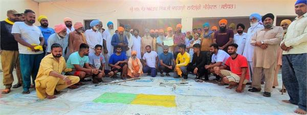 village seechewal special session