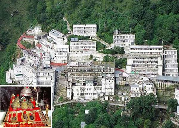jammu and kashmir mata vaishno devi devotees darshan