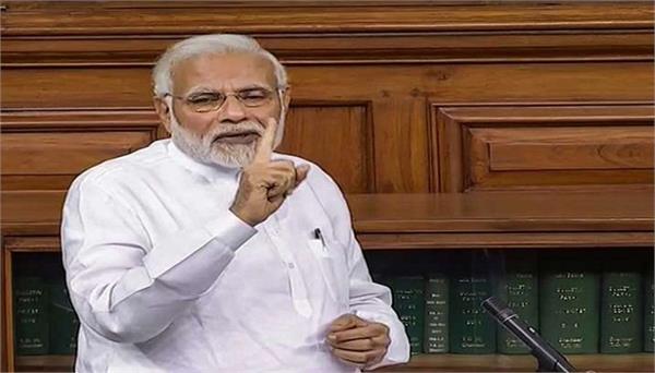 india china standoff modi govt statement in parliament